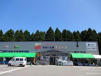 展示場外観画像.JPG