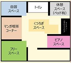 おとなりさん見取り図.jpg