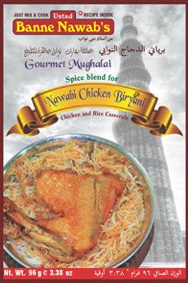 Nawabi Chicken Biryani