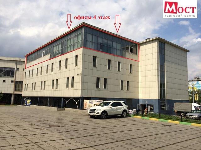 офисы 4 этаж.jpg