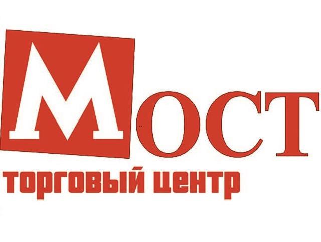 ТЦ МОСТ.jpg