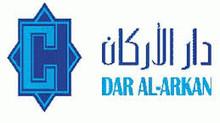شركة AB توقع عقد تسويق عقاري مع شركة دار الاركان العقارية