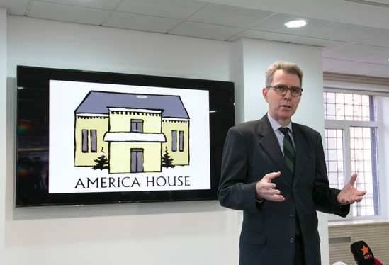 American Cultural Center logo with Ambassador Pyatt