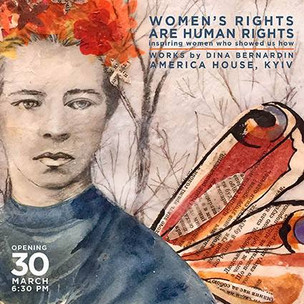 WOMEN'S RIGHTS EXHIBITION
