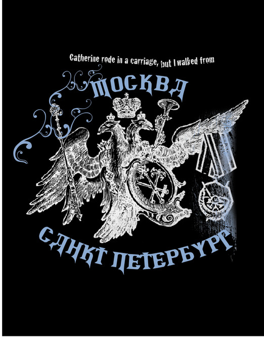 t-shirt graphic for U.S. Embassy Moscow Medical Unit