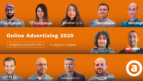 Online Advertising 2020: SEO, PPC и Ecommerce на едно място