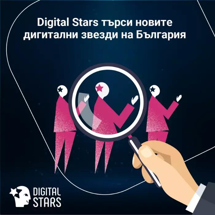 Digital Stars