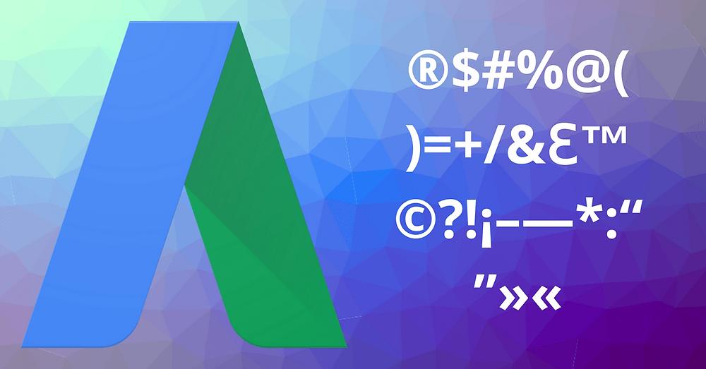 Специални символи в Google AdWords