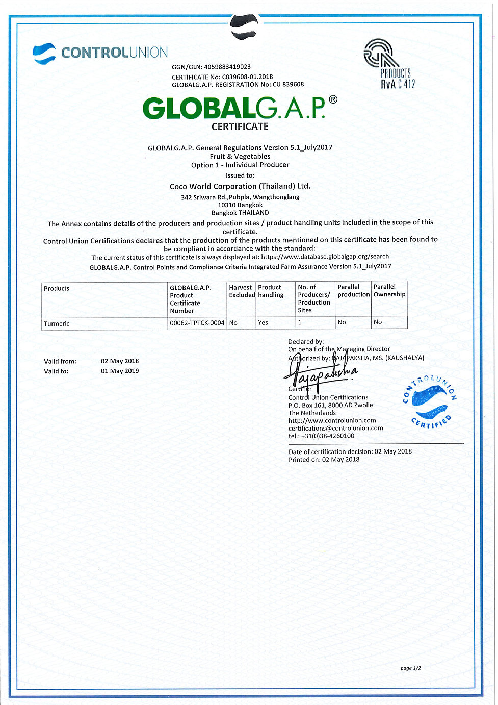 Certificate - Coco World-1.jpg