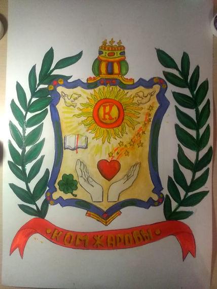 герб 1.jpeg