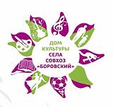 Футболка Совхоз Боровский.jpg kjuj.png