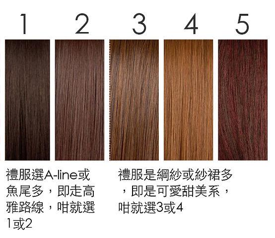 髮色.jpg