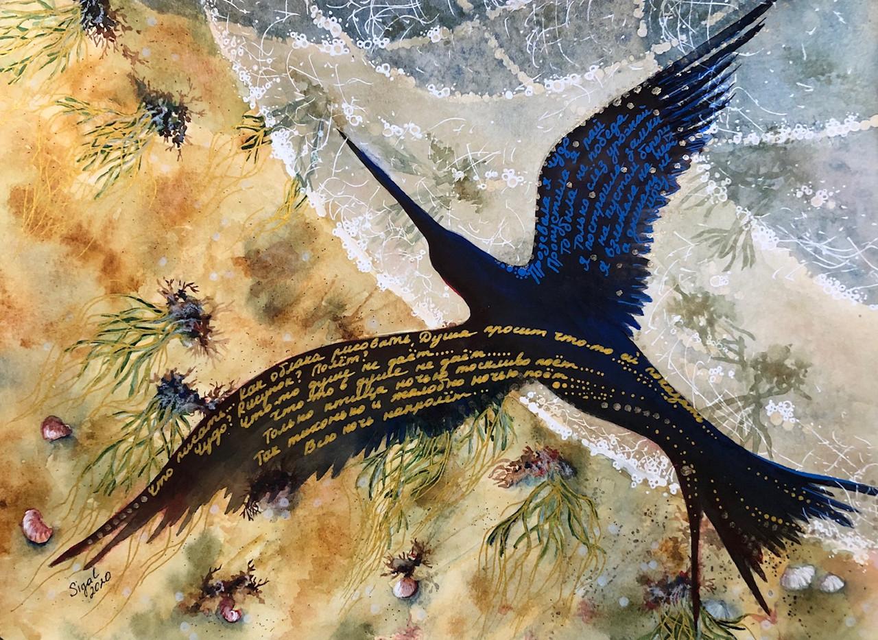 the bird of sorrow