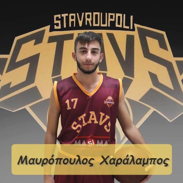 Μαυρόπουλος-min.jpg