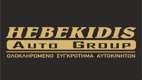 Χορηγός η Hebekidis Auto Group