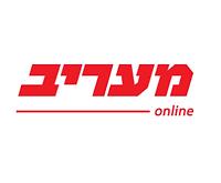 Maariv2.png