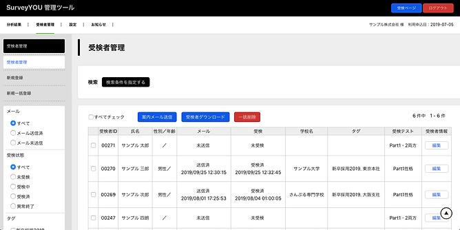 スクリーンショット 2019-10-11 14.56.57.png