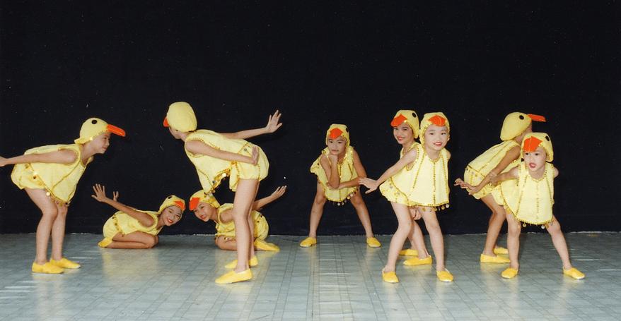 Dancepict2.png