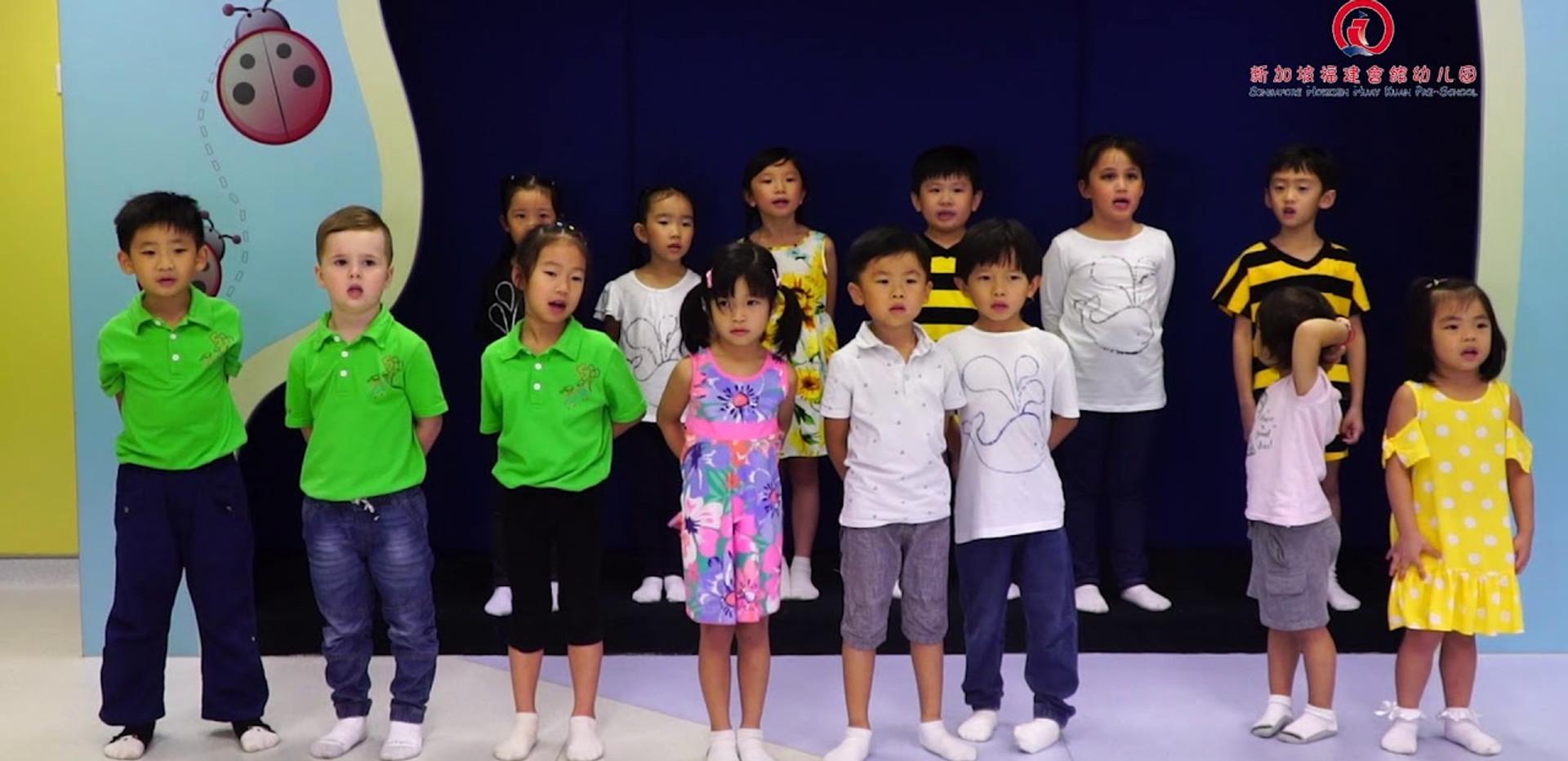 Chinese recitation