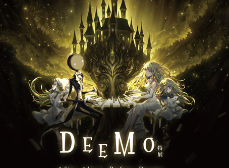 DEEMO主題特展「After Alice, Before Deemo.」 全展區體驗早鳥套票開始正式販售!