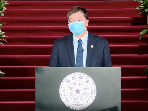 Tsinghua president vows coronavirus won't stop the learning process; online classes to begin Feb. 17