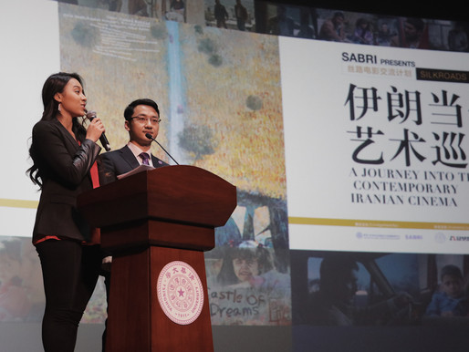 Iranian 'Dreams' celebrated at Tsinghua with film, discussion