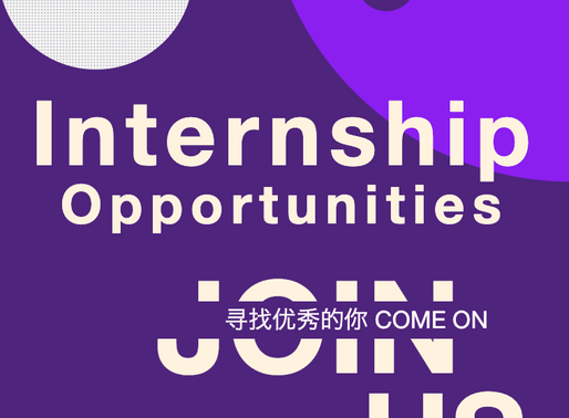 """Check out these internship opportunities at """"Hey China!"""" and the GBJ office"""
