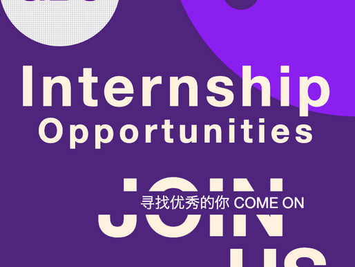"Check out these internship opportunities at ""Hey China!"" and the GBJ office"
