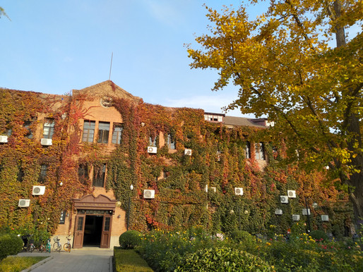 Breaking news: Tsinghua postpones students' return to campus because of coronavirus