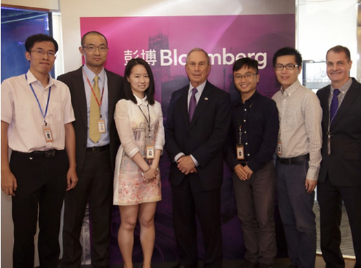 Michael Bloomberg meets with GBJ student