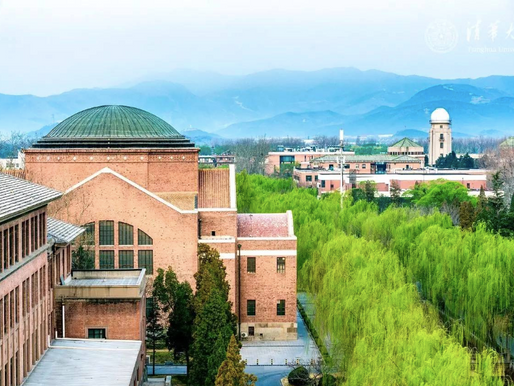 """In letter to Tsinghua community, university asks students to """"strive for balance and be courageous"""""""