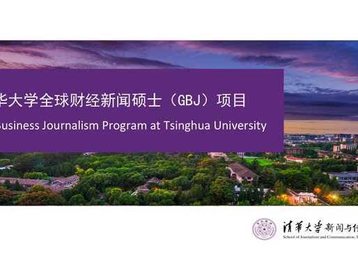 Why GBJ? This slideshow explains why Global Business Journalism at Tsinghua is a unique experience
