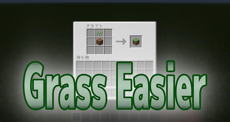 Grass Easier