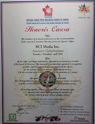 BCI .jpg