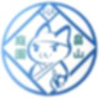 畠山庭園 ロゴマーク2019 2 (2)_edited.jpg