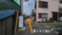 横須賀市はたけやま整体 身体調整 体質改善 産後の骨盤矯正