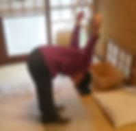 体質を変えたい、腰の調子を整えたいあなたに横須賀市はたけやま整体