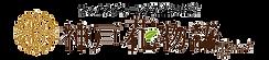 logo18y.png