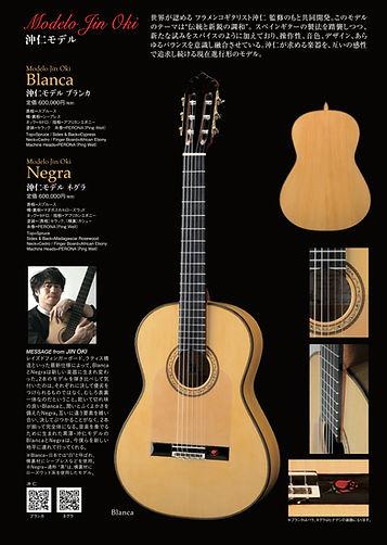 黒澤P6-P7修正ol.jp2