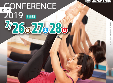 2019夏のカンファレンス03