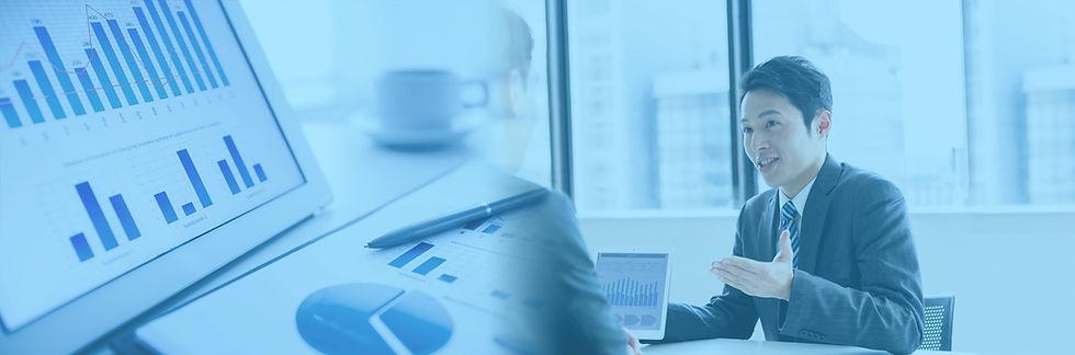 中小企業専門の財務コンサルティング