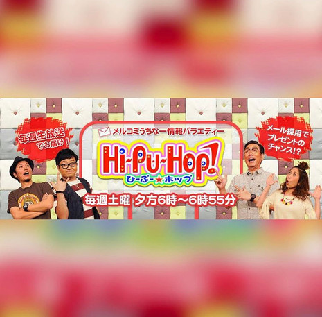 2020.11.28(SAT) OTV ひーぷー★ホップ出演 18:00~19:00