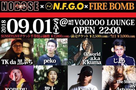 2018.09.01(SAT) NOBOSE×N.F.G.O×FIRE BOMB @VOODOO LOUNGE 福岡親不孝
