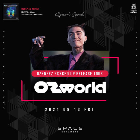 2021.08.13(FRI) @SPACE KUMAMOTO