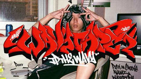 2021.03.31 JP THE WAVY 「WAVY TAPE 2」3. WAVEBODY feat. LEX & OZworld (Prod. Bankroll Got It)