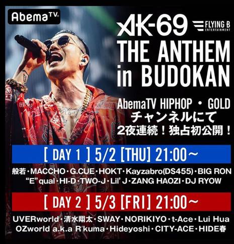 AbemaTV AK-69 THE ANTHEM in BUDOKAN 2019.05.03(FRI)