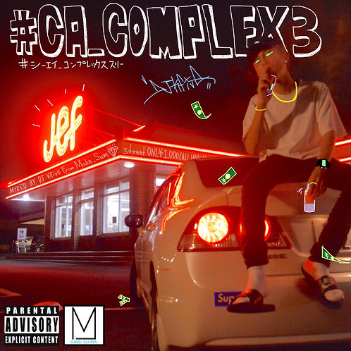 #CA_COMPLEX3 MIXED BY DJ Kfive from Make Sum