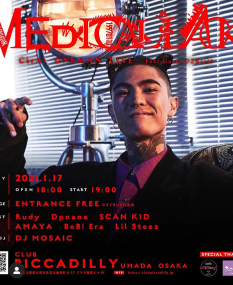 2021.01.17 MEDICAL LACK CreA ONEMAN LIVE @CLUB PICCADILLY UMEDA OSAKA