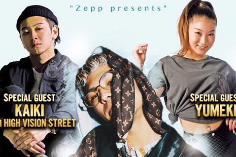 '' zepp presents  NEWAGE'' 2018.8.11 (sat) 京都