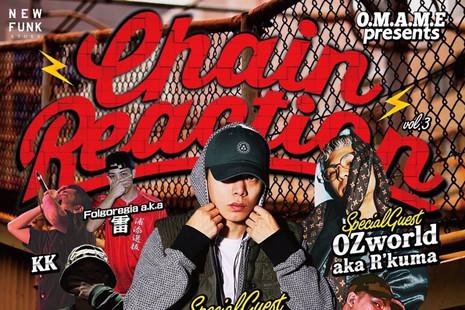 Chain Reaction @CLUTCH Okinawa